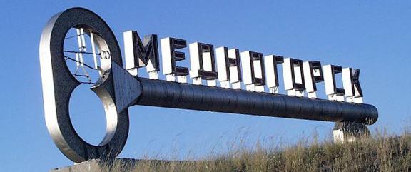 знакомства в энергетик оренбургской области